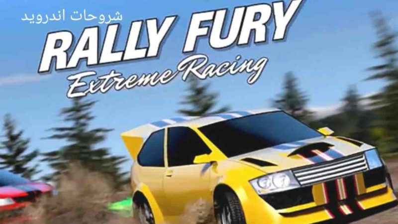Rally Fury – Extreme Racing 1.58 Mod Apk (Unlimited Money) Latest Version Download