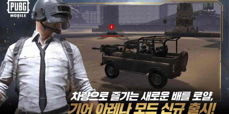 PUBG MOBILE KR Mod Apk + Data 1.0.0 (Unlimited UC/Aimbot) Download
